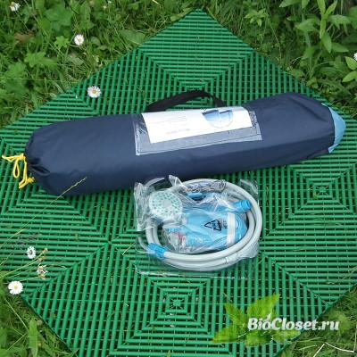 Комплект мобильный душ (палатка / плитка / душ) купить в интернет магазине BioCloset.ru