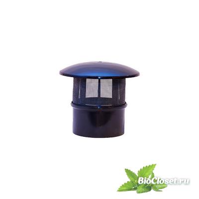 Флюгарка вентиляционная с сеткой купить в интернет магазине BioCloset.ru