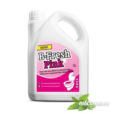 Жидкость для биотуалета B-Fresh Pink купить в интернет магазине BioCloset.ru